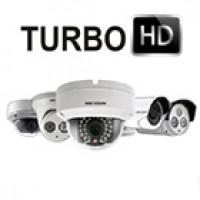 Комплект видеонаблюдения Hikvision 2Mp