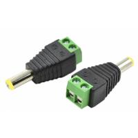 Разъем для подключения питания DC-M ПАПА с клеммами под кабель (Yellow Plug)