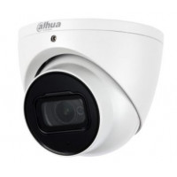 Видеокамера Dahua DH-HAC-HDW2241TP-Z-A